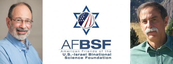 AFBSFawards2